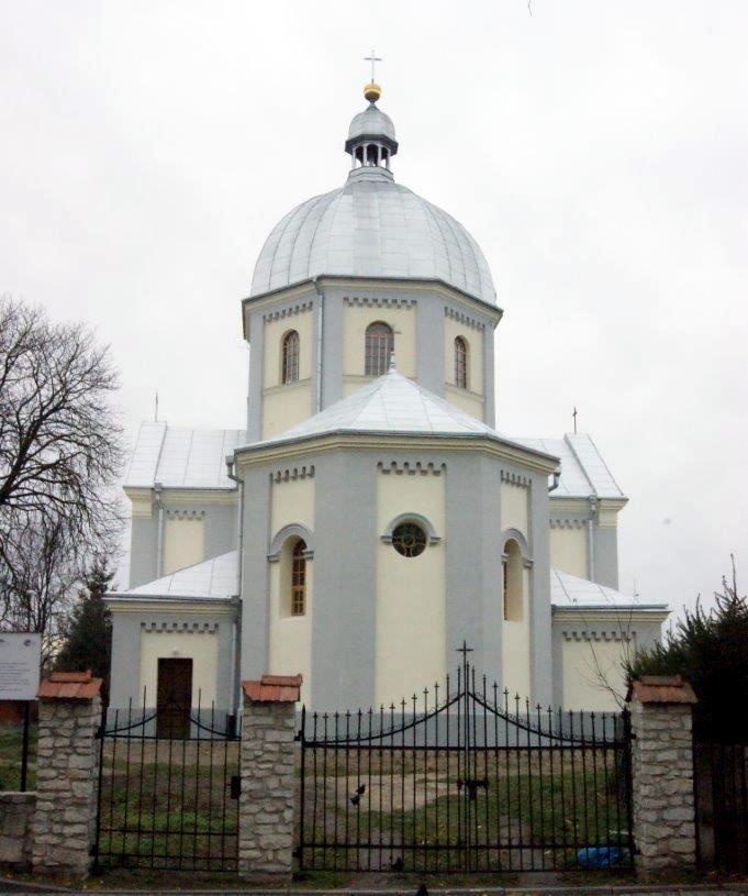 Centrum Koncertowo-Wystawiennicze w Cieszanowie.