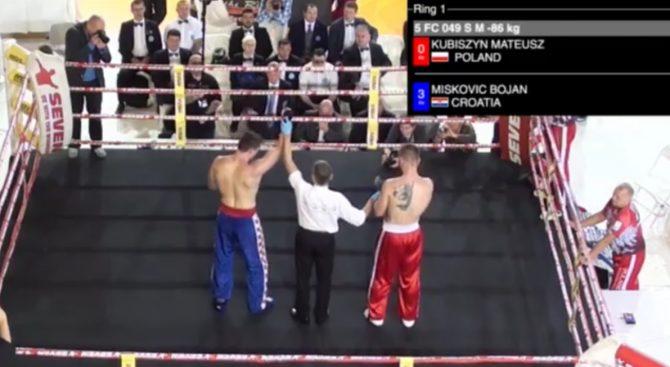 Sędziowie orzekli zwycięstwo Chorwata.